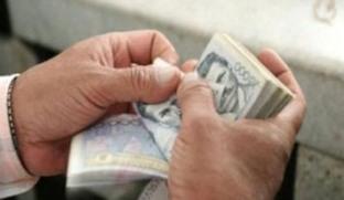 Salario Minimo 2011